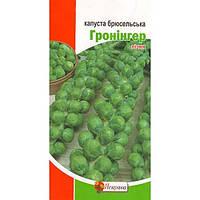Капуста Брюссельская Гронингер Зеленый Семена Florium