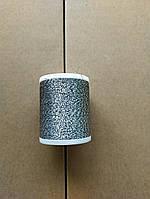 Нитки для машинной вышивки   Madeira   Super Twist  №30.  цвет 44 (  ТИТАН ).  1000 м, фото 1