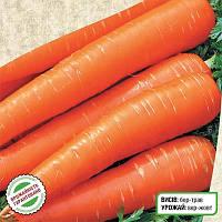 Морковь Осенняя Королева Семена Florium