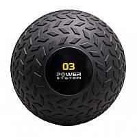 Мяч SlamBall для кросфита и фитнеса Power System 3 кг рифленый PS-4114 SKL24-190151