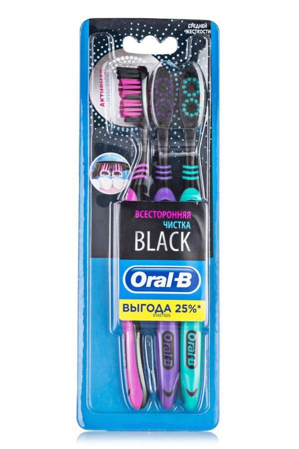 Зубная щетка Oral-B Всесторонняя чистка Black средняя, 3 шт.