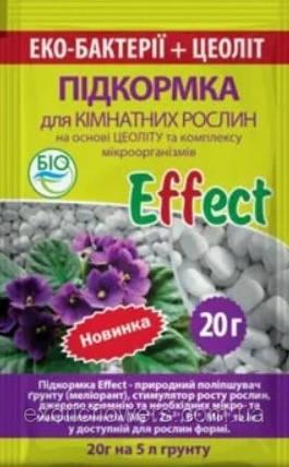 Эффект для комнатных растений 20 г