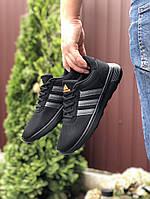 Кроссовки мужские Adidas Black. Стильные мужские черные кроссовки Адидас. ТОП качество!!! Реплика