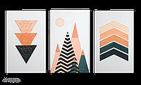 """Метелокерамические дизайн-обогреватели UDEN-S """"Енергія"""" (триптих)"""