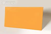 Металлокерамический дизайн-обогреватель UDEN-700 Вт настенный C-1003 или любой цвет по каталогу RAL