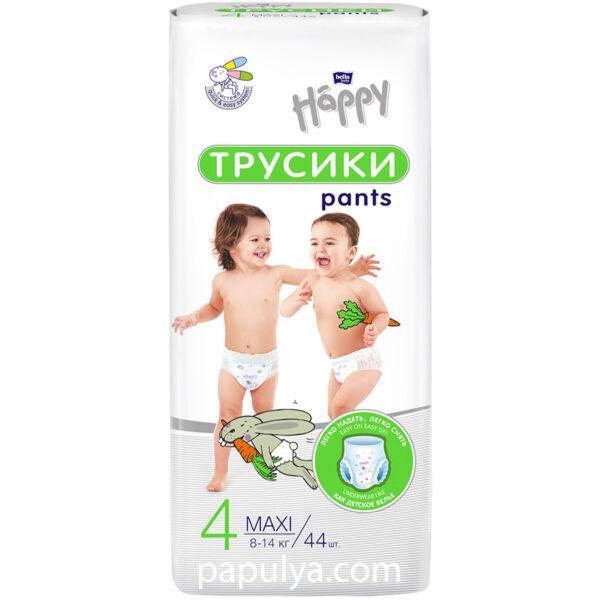 Подгузники-трусики детские Bella Baby Happy 4 Maxi (44 шт/8-14 кг)