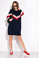 Мягкое спортивное платье 120PALL1121 (Сине-красный)
