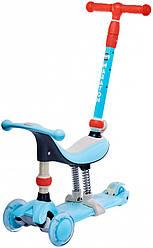 Детский Самокат 5в1 Scooter - Самокат беговел с родительской ручкой и сиденьем Maraton Trio