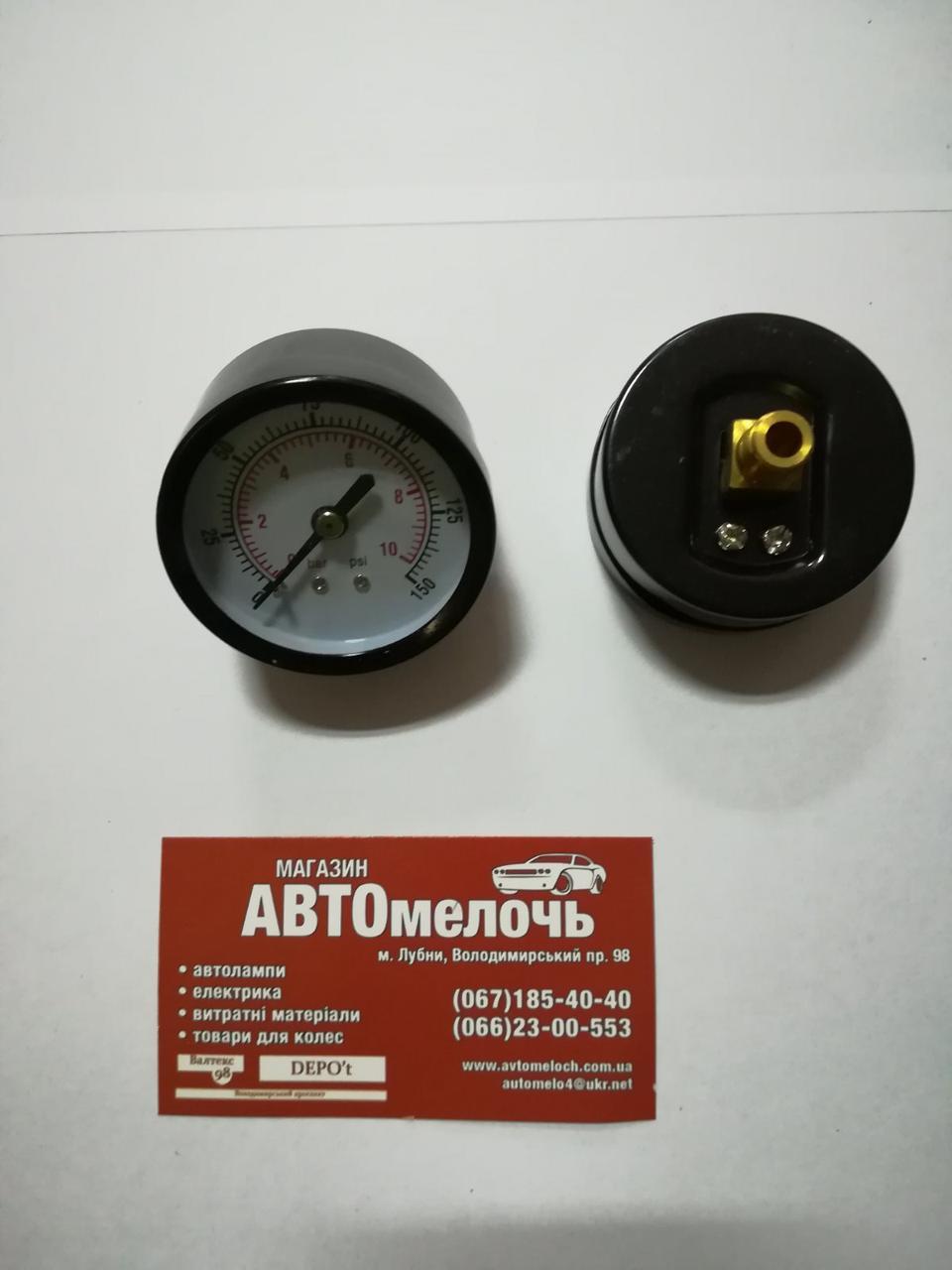 Манометр пневматический на 10 Bar, резьба 1/8 дюйма пр-во Airkraft