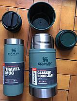 Термос для обедов зеленый Stanley Classic 0,7 l LEGENDARY (10-07936-003), фото 3