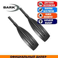 Лодочные весла-гребки, Bark (1шт); Весла-гребки для лодки Барк.