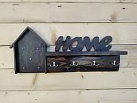 Вішалка з натурального дерева ''Mini Home 16'' (Вешалка из натурального дерева '' Mini Home 16'')