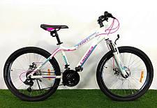 """Горный велосипед 26 дюймов Crosser Trinity рама 17"""" GREY, фото 3"""