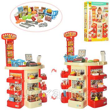 Детский игровой магазин 922-20 (28 предметов)