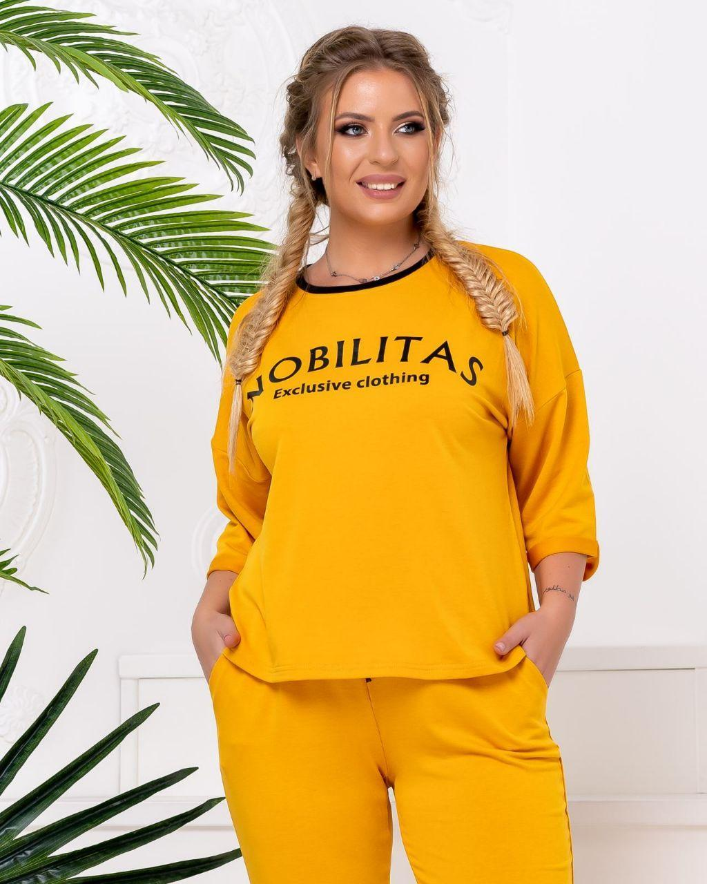 Спортивный костюм женский батал NOBILITAS 50 - 60 горчица трикотаж (арт. 20027)