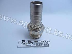 """Штуцер AGJ 1.7/8""""-12  (под шланг dу=32 мм.)"""