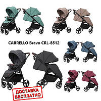 Коляска прогулочная CARRELLO Bravo CRL-8512 Каррелло Браво (ЦВЕТА В НАЛИЧИИ)