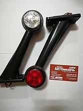 Фонарь габаритный рога LED 24V косой 20 см к-т