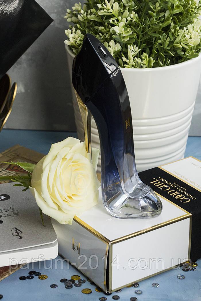 Каролина эррера гуд герл лежере Carolina Herrera Good Girl Legere EDP 80 мл (реплика) аромат духи парфюм
