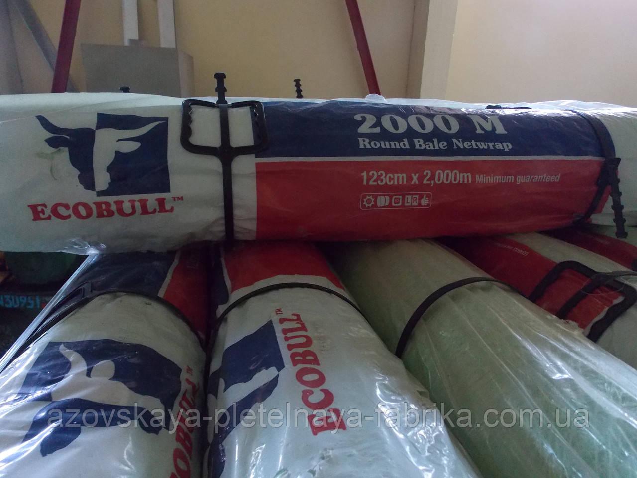 Сетка сеновязальная EcoBull для тюкования сена 123см*2000м