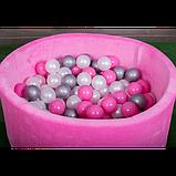 Сухой бассейн для дома, детский, розовый 80 см, фото 3