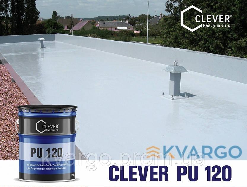 Полиуретановая гидроизоляция для бетона купить япония бетон