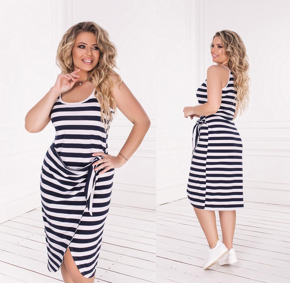 Женское летнее платье в полоску.Размеры:50-52,54-56.+Цвета