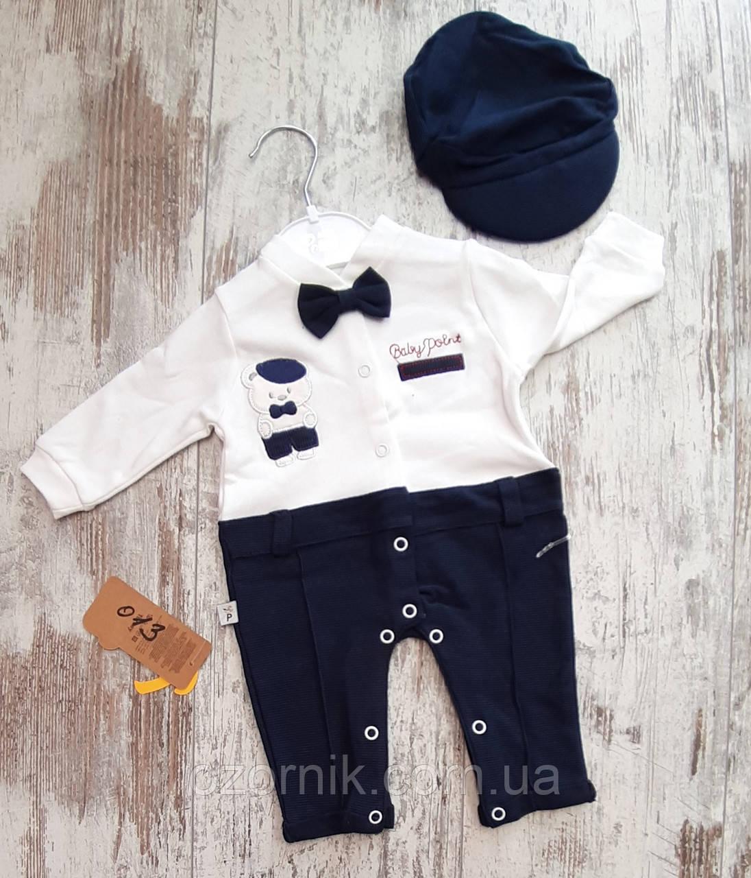 костюм для мальчиков малышей