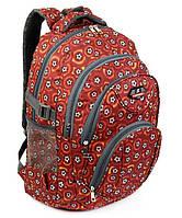 Рюкзак подростковый городской RANEC, 41*29*18см