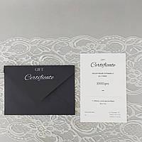 Подарочный сертификат ручной работы в конверте