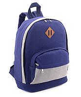 Рюкзак подростковый повседневный RANEC, 43*28*14см