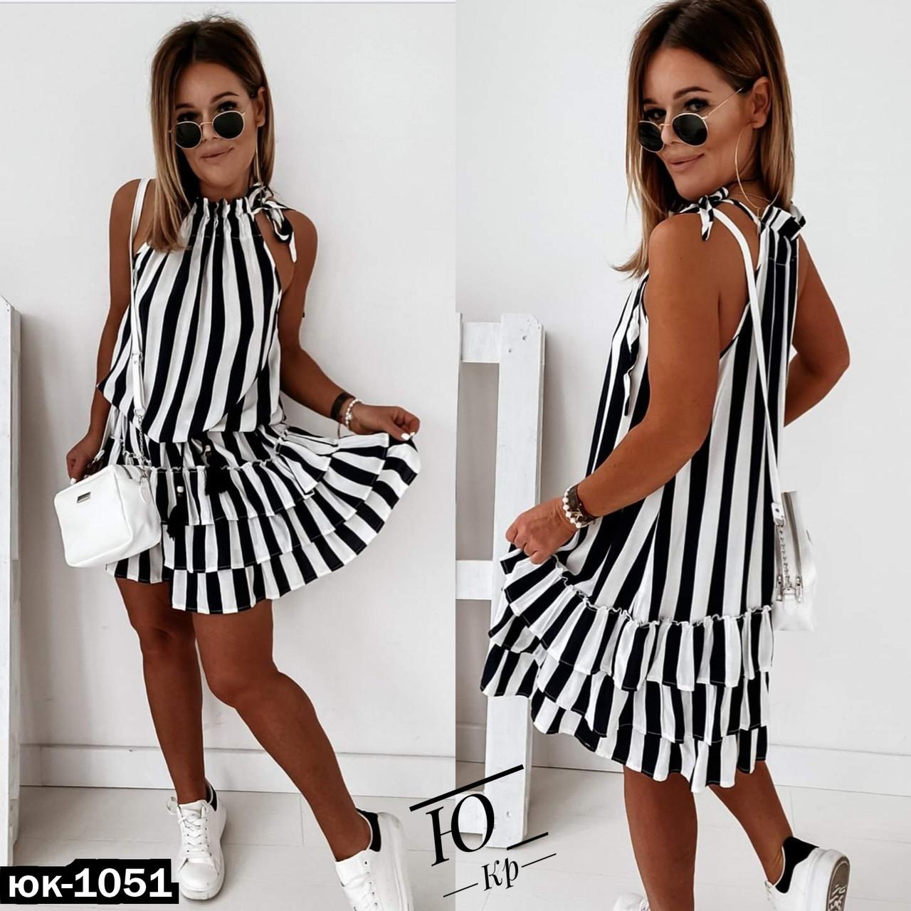 Женское модное платье в полоску