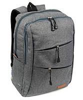 Рюкзак молодёжный тканевый RANEC, ортопедическая спинка 41*29*14см