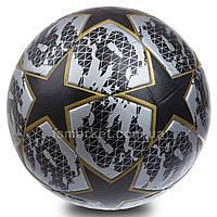 Мяч футбольный №5 Champions League Final Capitano 2019-2020