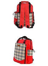 Сумка-рюкзак для мам Hello Baby Red