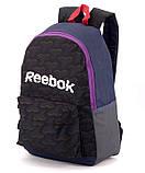 Школьный рюкзак стильный True series, тканевый 44*29*14см, фото 2