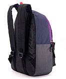 Школьный рюкзак стильный True series, тканевый 44*29*14см, фото 4