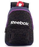 Школьный рюкзак стильный True series, тканевый 44*29*14см, фото 6