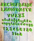 Набор штампов-символов для торта №1 - русско-украинские буквы (при желании и английские), фото 3