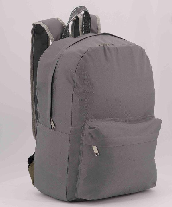 Шкільний рюкзак стильний True series, тканинний 47*31*13см