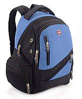 Рюкзак небольшой городской-мини 38см*28см*15см