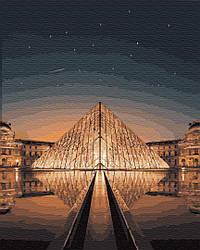 Картина по номерам - Ночной Лувр