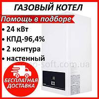 Газовый котел Airfel DigiFEL Premix 24 кВт. Настенный двухконтурный котел на газе для отопления дома
