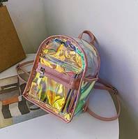 Рюкзак Хамелион, модный, городской, Лазерная сумка ТОП КАЧЕСТВО Розовая