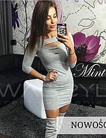 Облегающее платье с разрезами на груди