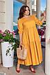 Платье женское летнее длинное размеры: 48-66, фото 3
