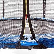 Батут Atleto з зовнішньої сіткою, 183 см синій 20000600, фото 2