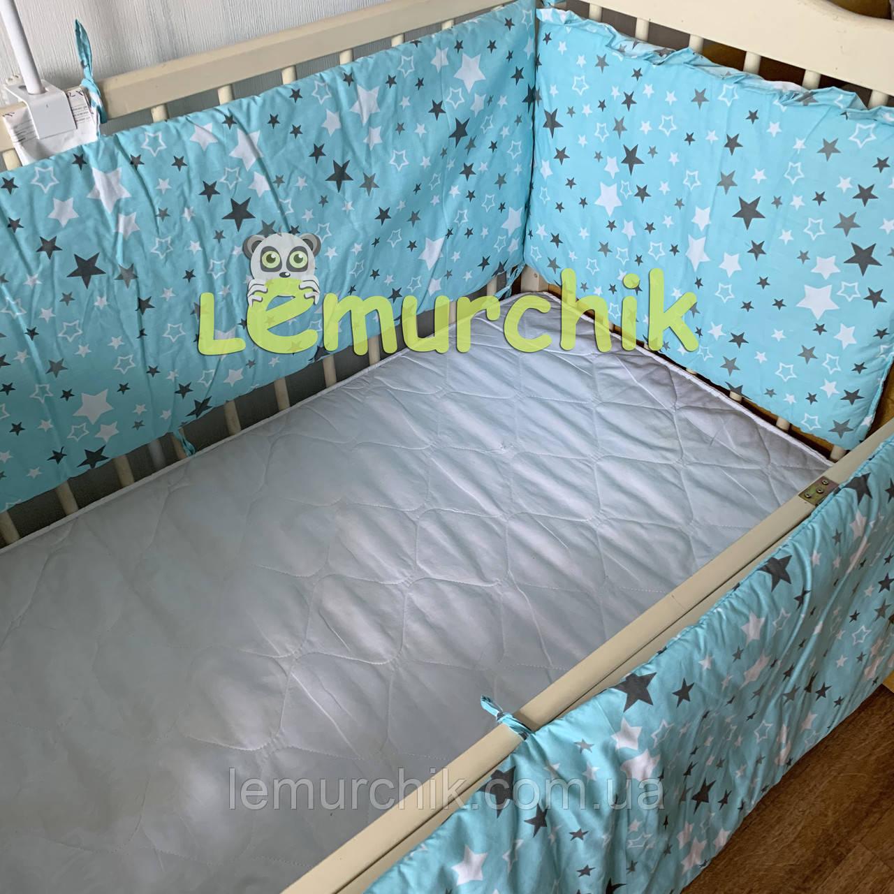 """Защита для детской кроватки 120х60 см, """"Звездочка бирюзовая"""""""