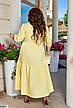 Платье женское летнее длинное размеры: 48-66, фото 4