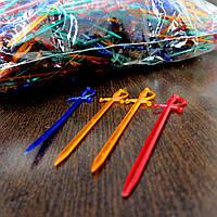 Шпажки пластиковые цветные 1000шт